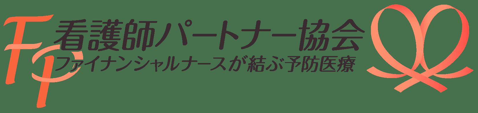 fpn-logoline-min